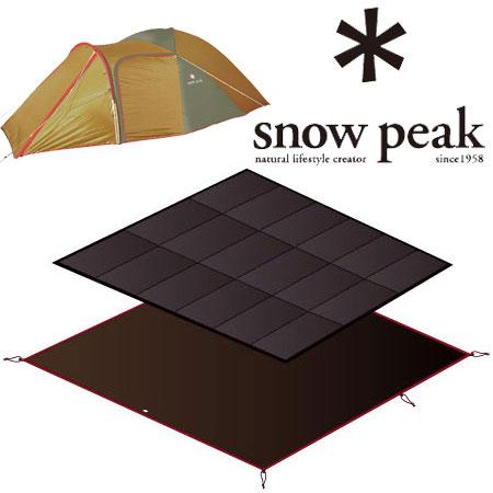 スノーピーク アメニティドームマットシートセット SET-021H マットセット Amenity Dome Mat & Sheet Set