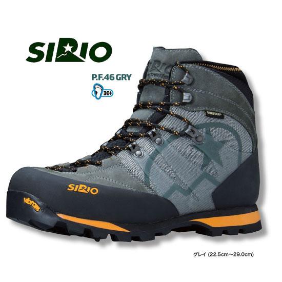 シリオ P.F.46 SIRIO046 PF46 登山靴 ユニセックス/男女兼用 グレイ