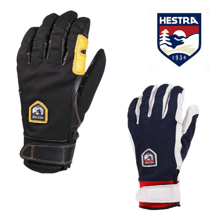 ヘストラ 手袋 HESTRA32950 エルゴグリップアクティブ ERGO GRIP ACTIVE グローブ 革手袋 メンズ/男性用