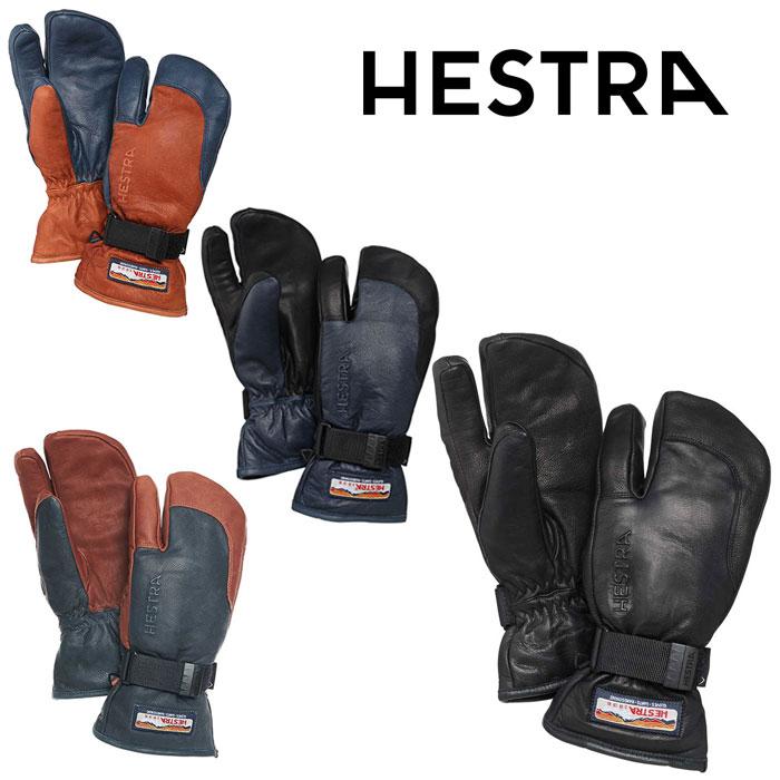 ヘストラ 手袋 HESTRA33882 スリーフィンガーGTXフルレザー 3-FINGER GTX FULL LEATHER 33882 グローブ 革手袋 メンズ/男性用