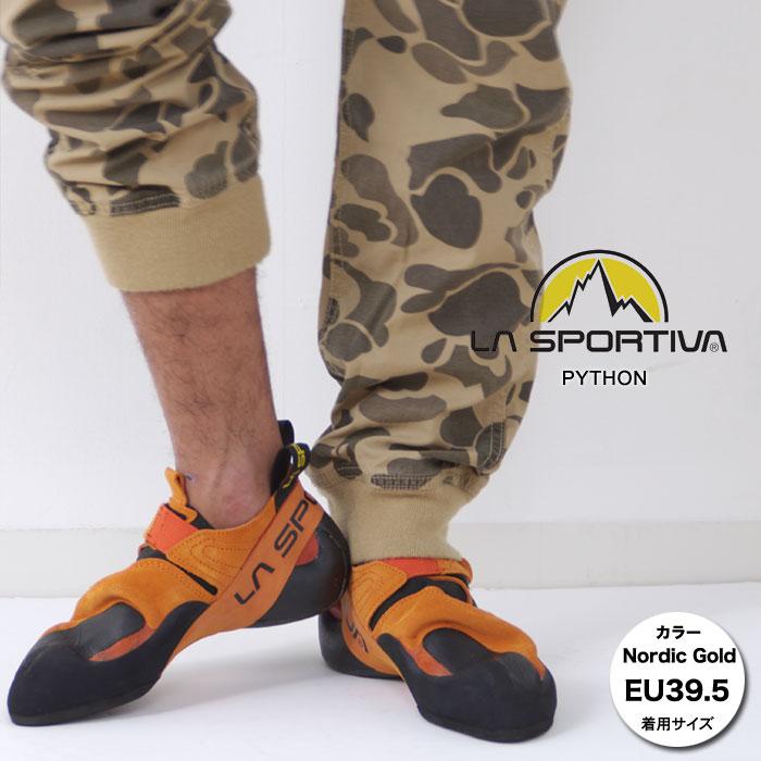 スポルティバ クライミングシューズ SPRT864 (Nordic Gold)パイソン PYTHON メンズ/男性用 靴/クライミングシューズ ロッククライミング スタッフ写真付
