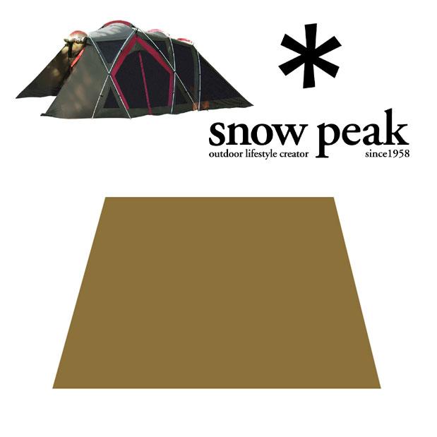 SNOW PEAK客厅外壳TP-660-1客厅外壳长Pro. 运动场座席