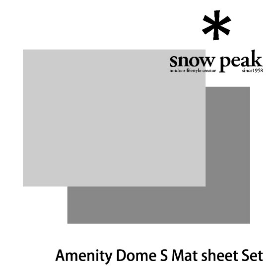 スノーピーク アメニティドームSマットシートセット SET-022H Amenity Dome S Mat sheet Set