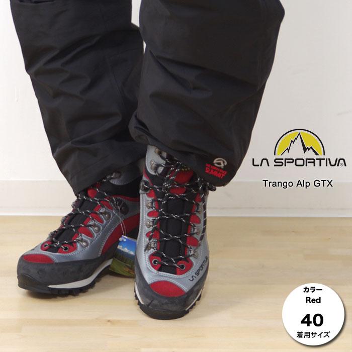 スポルティバ トランゴアルプゴアテックス SPRT559 メンズ/男性用 Trango Alp GTX スタッフ写真付