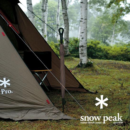 スノーピーク 傘 UG-253 フィールドアンブレラ Field Umbrella 傘 雨具 ソリッドステーク30と組み合わせで自立可能