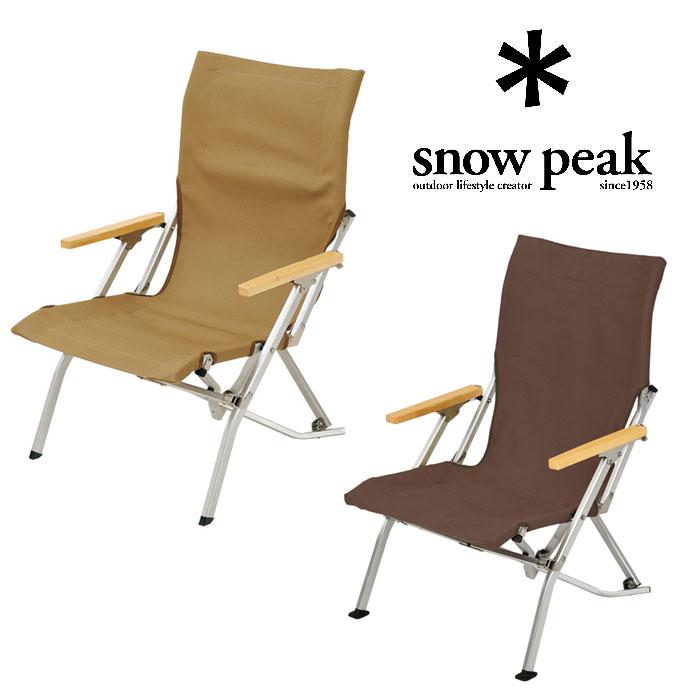 Snow Peak Low Chair 30 LV 091 Low Chair 30 Brown Khaki LV 091BR Brown  LV 091KH Khaki