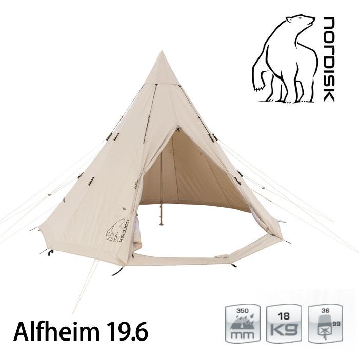 ノルディスク テント NORDISK142014 アルヘイム19.6 Alfheim 19.6 8-10人用(キャビン使用時4人) テント ワンポールテント コットンテント テクニカルコットン フロア別売 142014