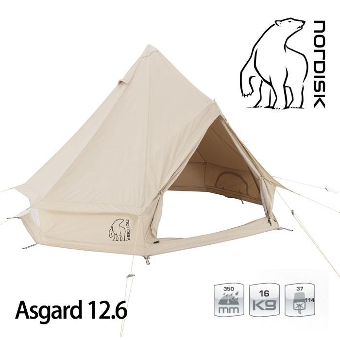 ノルディスク テント NORDISK142023 アスガルド12.6 Asgard 12.6 6人用(キャビン使用時3人 テント ワンポールテント コットンテント テクニカルコットン 2014年モデル フロア別売 142023