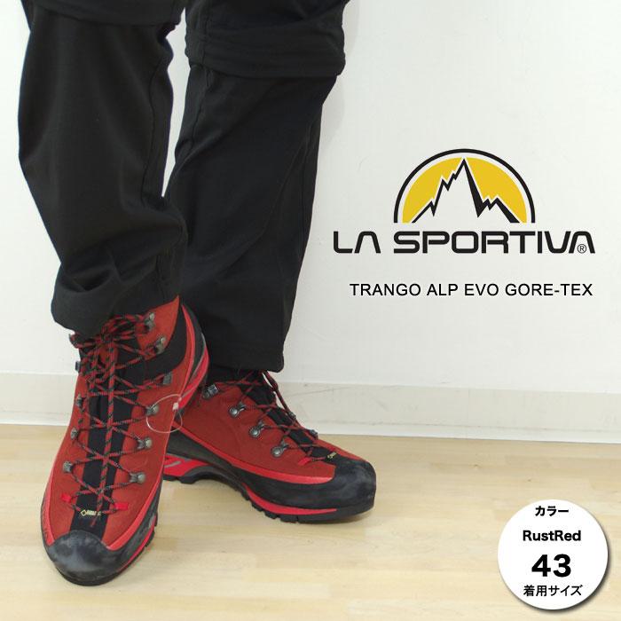 スポルティバ 登山靴 SPRT11N トランゴ アルプ エボ GORE-TEX TRANGO ALP EVO GORE-TEX トレッキングシューズ 縦走登山 メンズ/男性用 スタッフ写真付