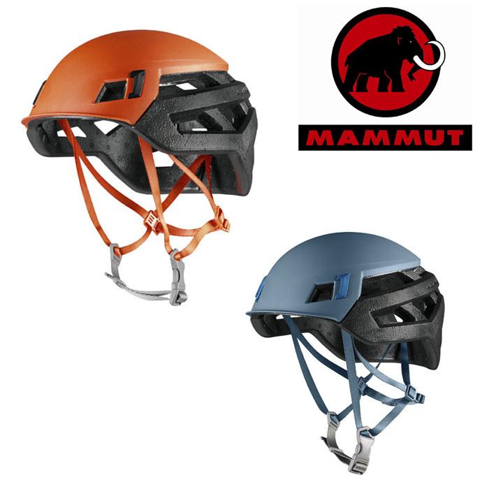 マムート ヘルメット 2220-00140 ウォールライダー Wall Rider 登山用ヘルメット クライミング 登山