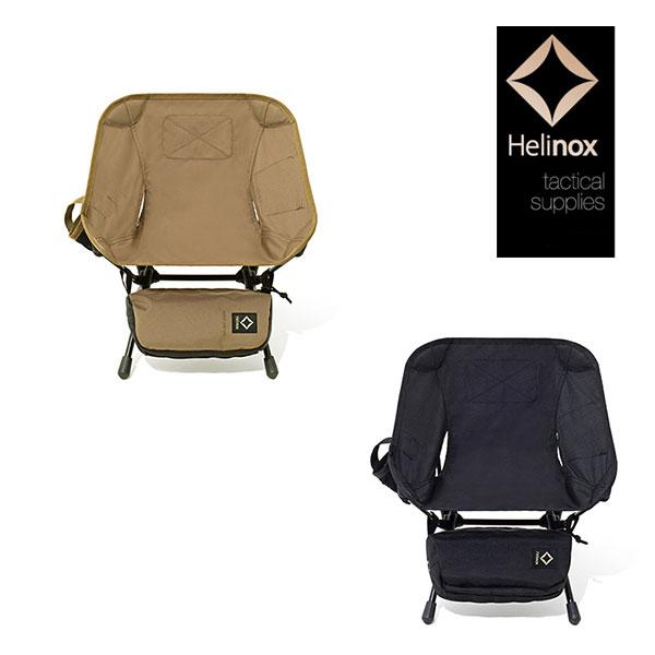 ヘリノックス ヘリノックスチェア HELI19755006 タクティカルチェアミニ コンフォートチェア キャンプ フェス 折り畳みチェア イス キャンプ ソロキャンプ おうちキャンプ