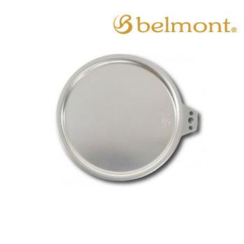ベルモント シェラカップ BM-076 チタンシェラカップリッドM シェラカップ蓋 300ml・480ml兼用 リッド