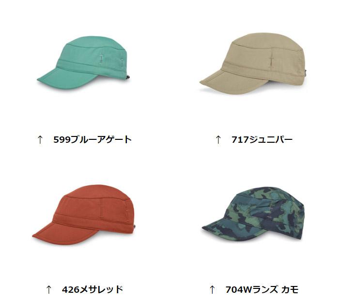 サンデーアフタヌーン サントリッパーキャップ sdaftnS2A06076 ユニセックス/男女兼用 帽子