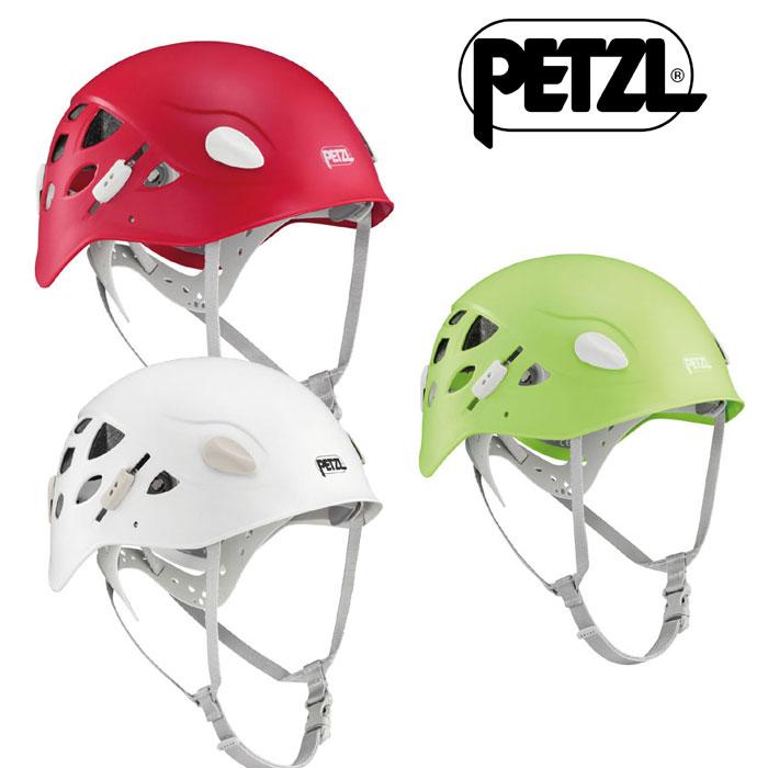 ペツル ヘルメット A48 エリア ヘルメット マウンテニアリング