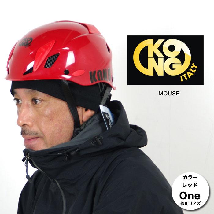 [キャッシュレス5%還元対象]コング ヘルメットマウス KNG6511600168 MOUSE ホワイト レッド スタッフ写真付