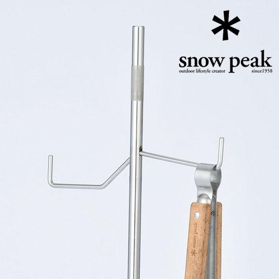 スノーピーク 焚火ツールポール N-100 Fireplace Tool Pole