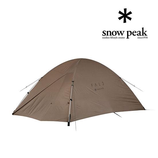 スノーピーク テント SSD-703 ファル Pro.air 3 FAL Pro. Air3 3人用テント 山岳用テント キャンプ