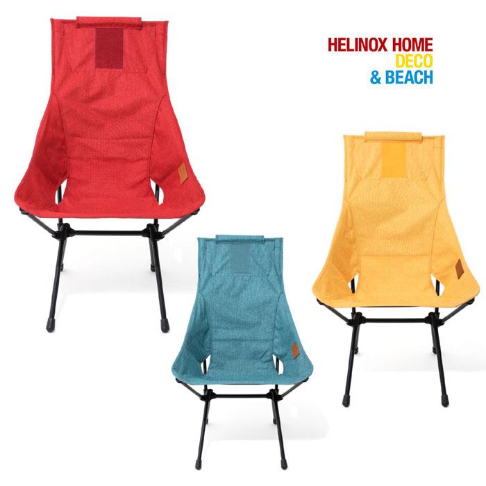 ヘリノックス サンセットチェア HELI19750004 レッド ラグーンブルー コーヒー キャンプ ソロキャンプ おうちキャンプ