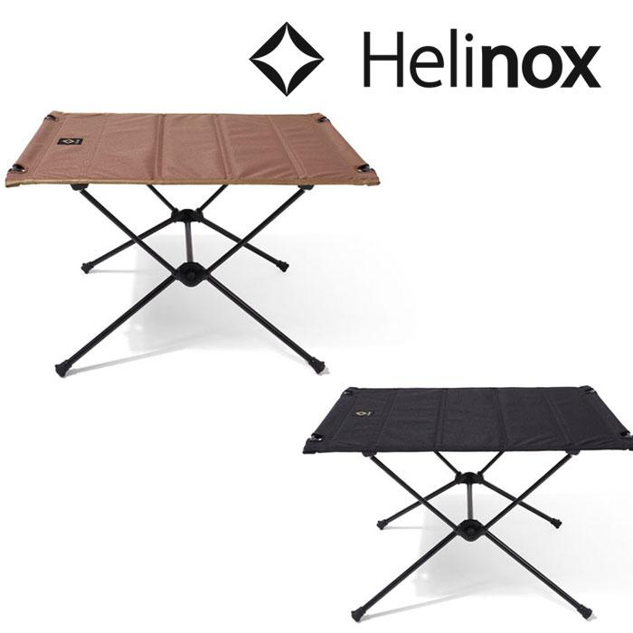ヘリノックス テーブル HELI19755011 タクティカル テーブル M Tactical Table M コンパクトテーブル 折りたたみテーブル 折り畳みテーブル 折畳テーブル