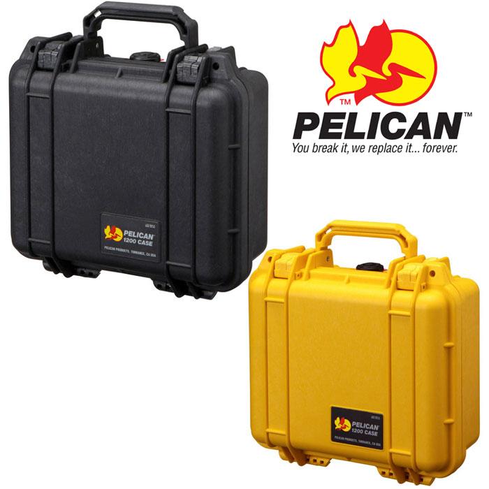 ペリカン 防水ケース PC1200 ペリカンケース(1200) コンテナケース 完全密閉 防水性能6m フォーム入り 一体成型 ABSシコラック製 自動気圧調整バルブ カメラケース 貴重品ケース