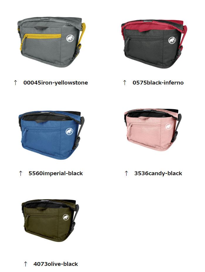 マムート チョークバッグ 2290-00821 ボルダ―チョークバッグ Boulder Chalk Bag 大型チョークバッグ ボルダリング