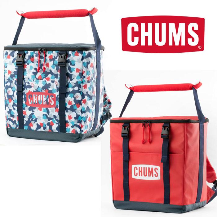 チャムス クーラーボックス CH60-2358 ハイウォータークーラーパック High Water Cooler Pack ソフトクーラー 保冷バッグ キャンプ バーベキュー 2018年春夏