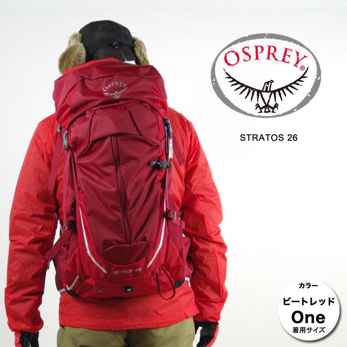 オスプレー ストラトス26 OS50303 メンズ/男性用 ザック STRATOS 26 スタッフ写真付
