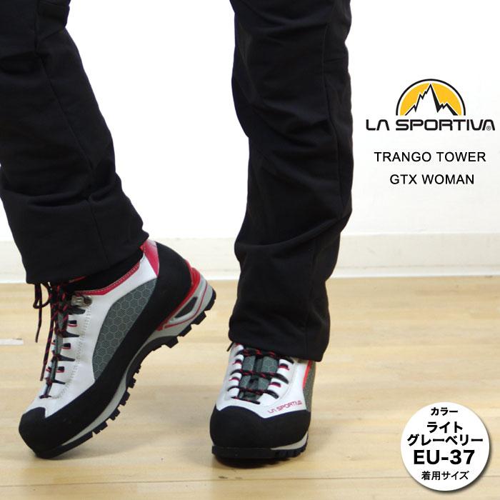 スポルティバ 登山靴 SPRT21B トランゴタワーGTX TRANGO TOWER GTX WOMAN レディース/女性用 トレッキングシューズ 縦走登山 スタッフ写真付