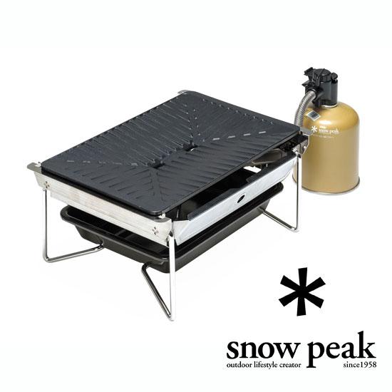 [キャッシュレス5%還元対象]スノーピーク グリルバーナー 雪峰苑 GS-355 GRILL BURNNER SEPPOU-EN グリル