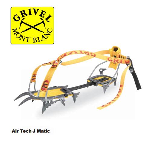 [キャッシュレス5%還元対象]グリベル エアーテックJマチック GV-RA073A07 ユニセックス/男女兼用 アイゼン Air Tech J Matic
