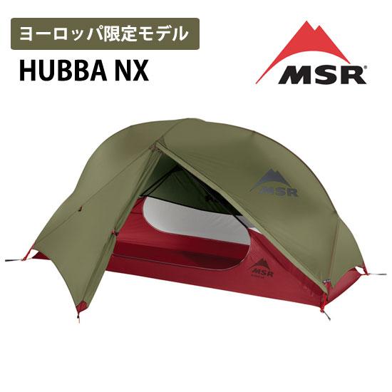 MSR ハバNX ヨーロッパ限定モデル MSR37202 テント HUBBA NX EUROPE LIMITED グリーン