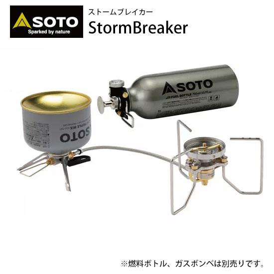 新富士バーナー ストームブレイカー SOD-372 StormBreaker バーナー新商品