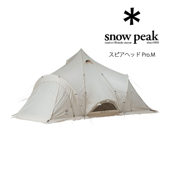 スノーピーク スピアヘッド Pro.M TP-455 テント
