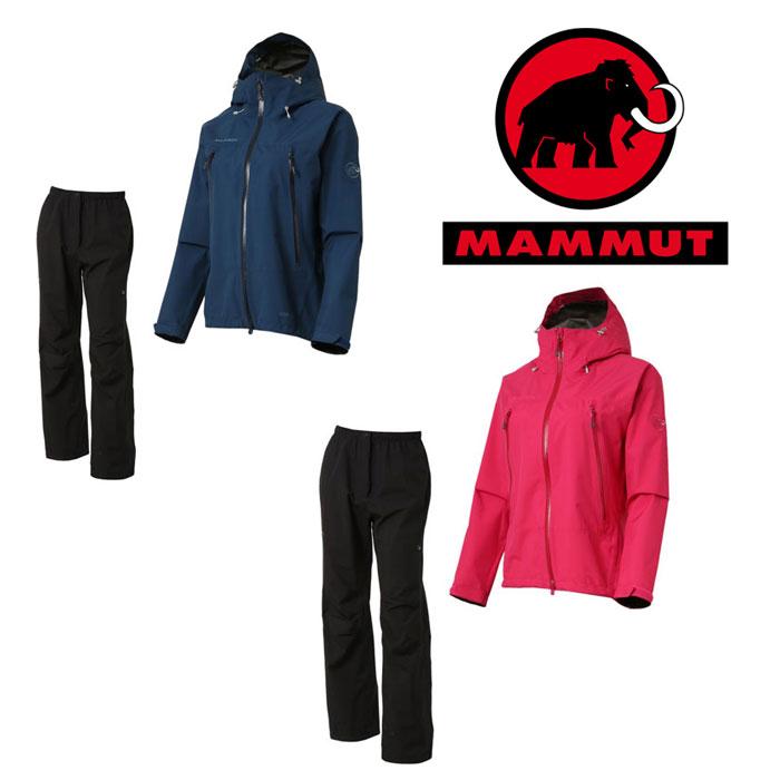 マムート クライメイトレインスーツウィメンズ 1010-26560 レディース/女性用 レイン CLIMATE Rain-Suits Women