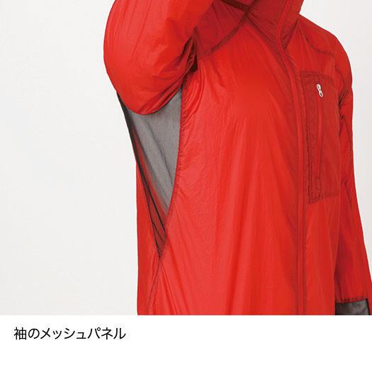 ファイントラック ピコバリアフーディ FAM1101 メンズ/男性用 ジャケット