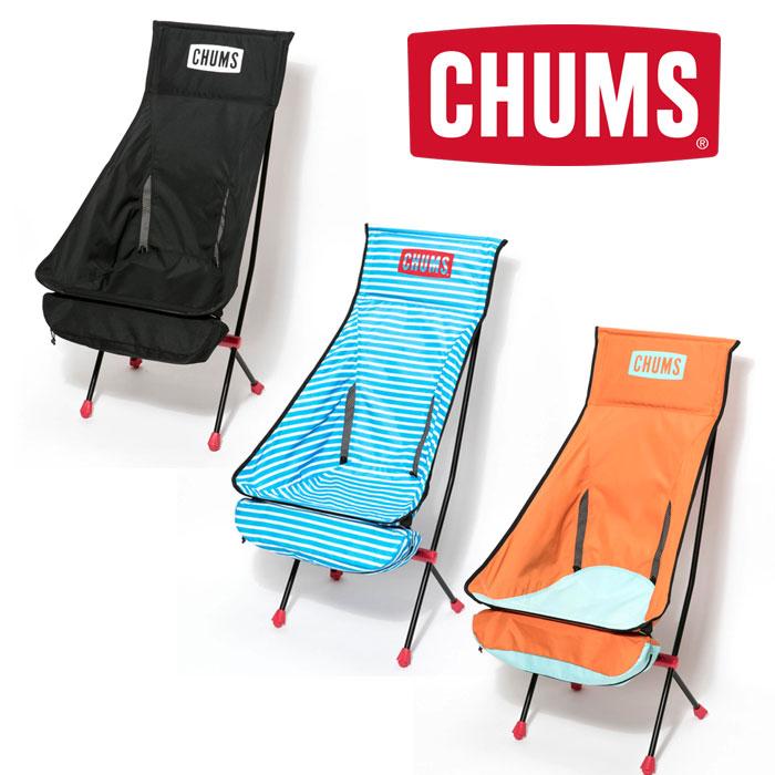 チャムス フォールディングチェアブービーフットハイ CH62-1171 チェア Folding Chair Booby Foot High