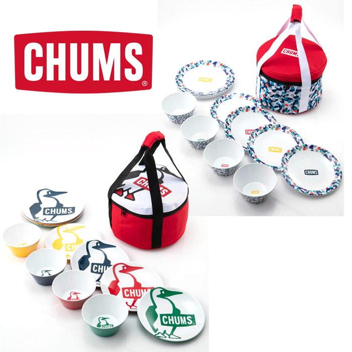 チャムス メラミンディッシュセット CH62-1237 食器 Melamine Dish Set