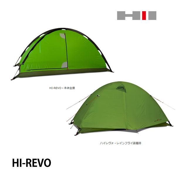 ヘリテイジ ハイレヴォ HER004 1人用テント HI-REVO