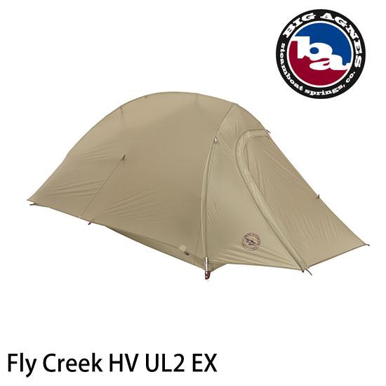 ビッグアグネス フライクリークHV UL2EX TEXHVFLYG218 テント