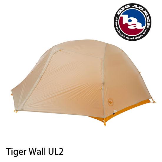 ビッグアグネス タイガーウォール UL2 EX TEXTWUL218  テント