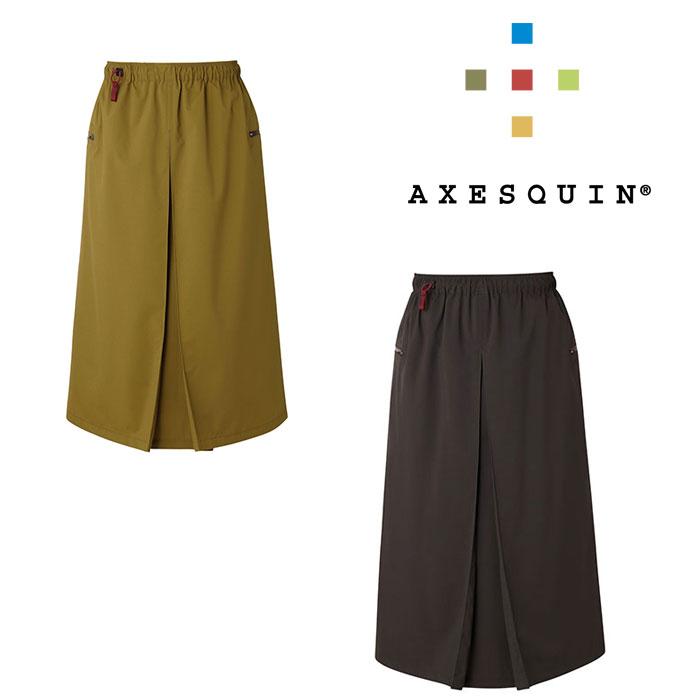 AXESQUIN 正規品 送料無料 レイン シノギング アクシーズクイン 至高 スカート 日本製 アメノスカート AXESRS1428 男女兼用 ユニセックス