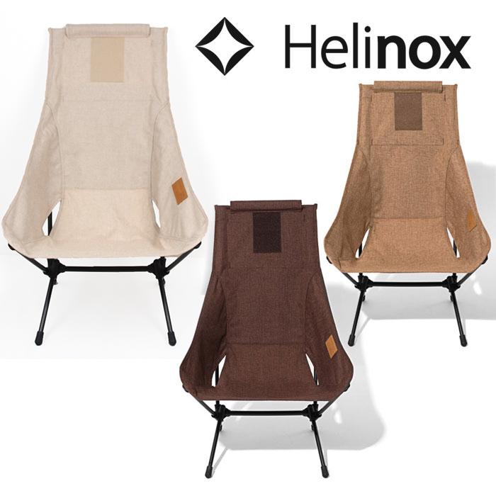 ヘリノックス チェアツーホーム HELI19750013 ヘリノックスチェア Chair Two Home