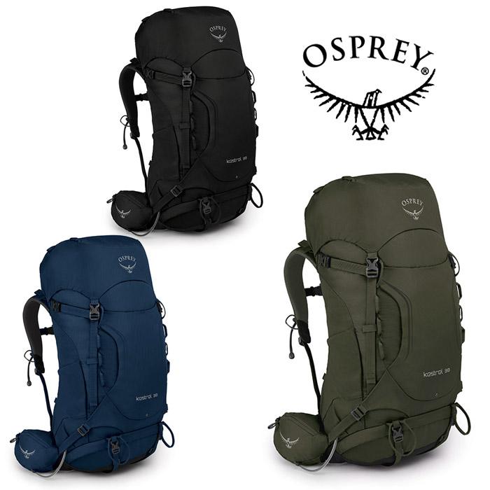 オスプレー ケストレル 38 OS50141 メンズ/男性用 ザック