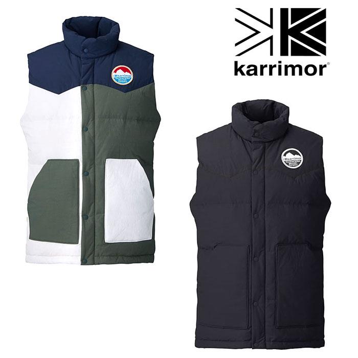 カリマー イーデー ダウン ベスト 3D12UAI1 メンズ/男性用 ダウン eday down vest ※半期に一度のクリアランス
