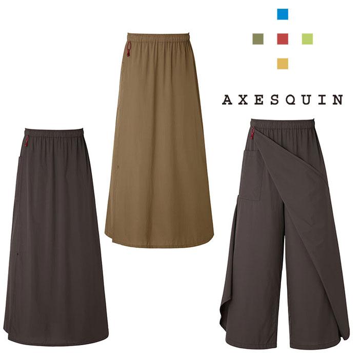 アクシーズクイン フタエズボン AXESAS3487 メンズ/男性用 パンツ 2020年春夏新作