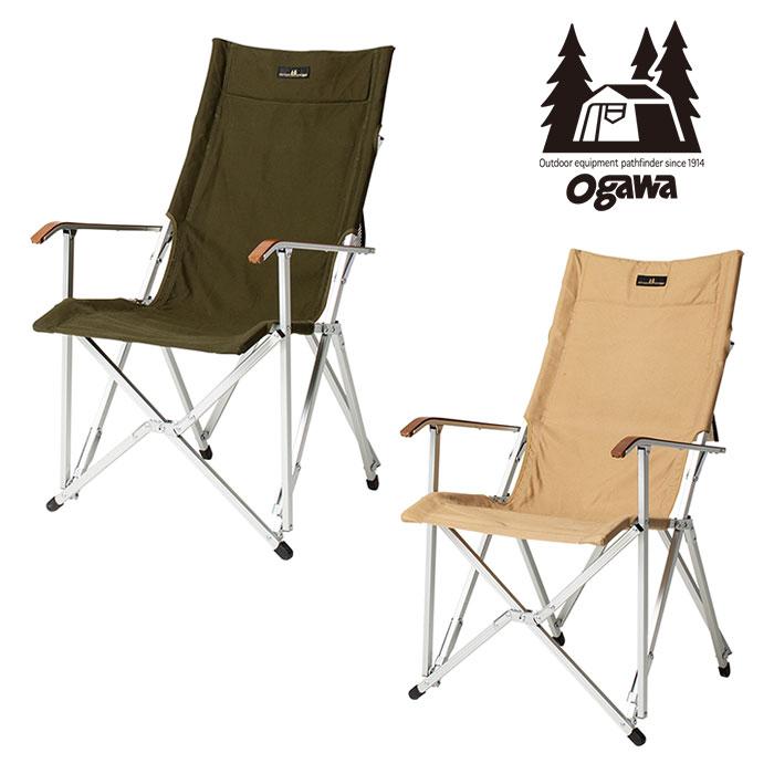 キャンパルジャパン ハイバックチェア コットン OCP1918 椅子 イス アウトドアチェア 小川テント オガワテント