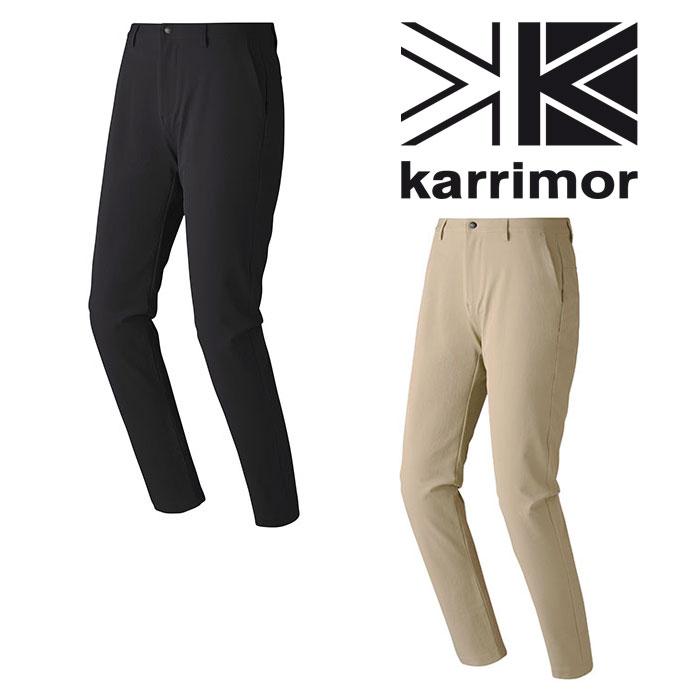 カリマー クスコ Ws スキニー パンツ 3P01WBJ2 レディース/女性用 パンツ cusco Ws skinny pants 2020年春夏新作