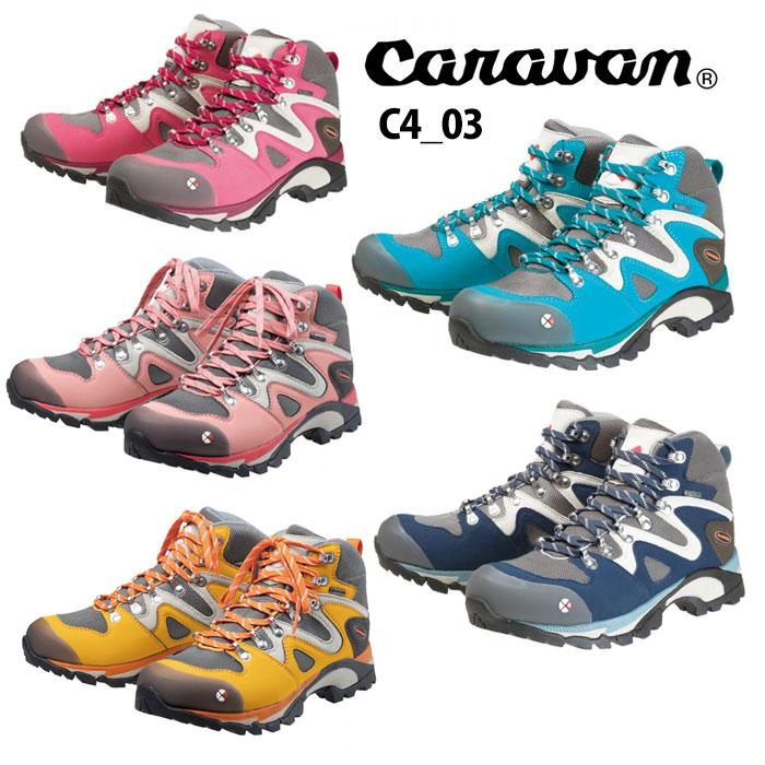 キャラバン C4_03 CRVN0010403 レディース/女性用 登山靴 22.5cm~25cm ネイビー フランボワーズ サフラン