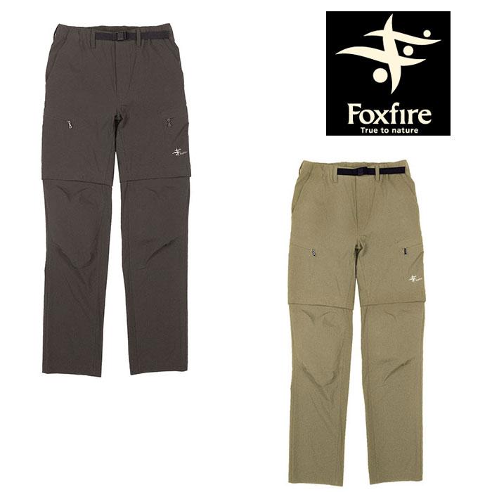 フォックスファイヤー ドライスプリットジップオフパンツ FXF5214747 メンズ/男性用 パンツ Dry Split Zip-off Pants 2020年春夏新作