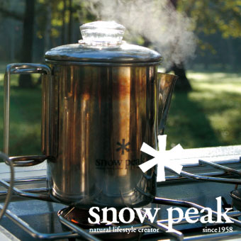 スノーピーク PR-006 ステンレスパーコレーター 6カップ カフェ/コーヒー用 ナイロンケース付